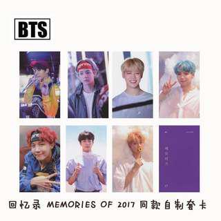 [PO] BTS Memories of 2017 Duplicate/Unofficial Photocards