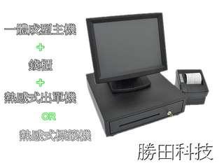 Pos數位點餐收銀系統『適用於各式餐飲』大台中