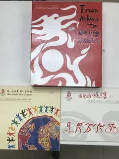 2008年北京奧運會郵票銀章珍藏册