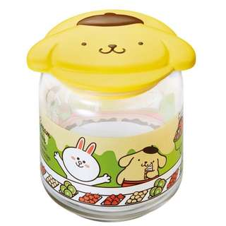 Pompompurin Glass Container