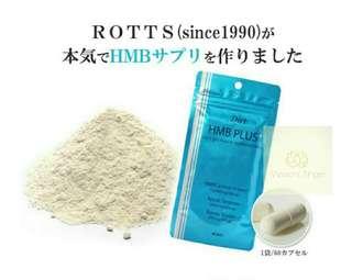 Rotts Diet HMB Plus+ 曲線皇 (每包60粒)