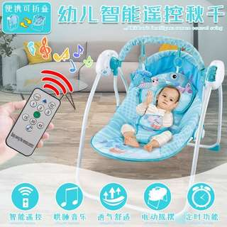 IH REMOTE CONTROL ROCKING CHAIR