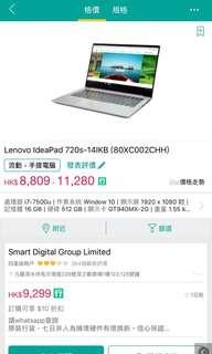 Lenovo手提電腦