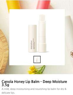 Innisfree Canola honey lip balm 3.5g