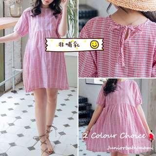 TH1308 - 韓國 棉麻蕾絲格仔傘裙
