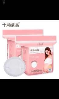 [全新] 200片乳墊  一次性超薄溢乳墊哺乳期防漏純棉