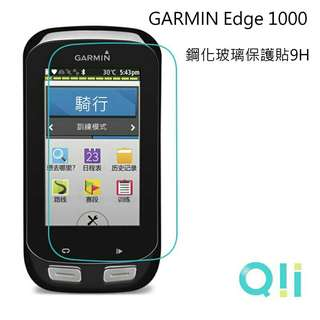 QII for Garmin/Suunto/Fitbit Edge Computers & Watches 9H 2.5D Tempered Glass LCD Screen Protector QII 碼錶&手錶鋼化玻璃營幕保護貼