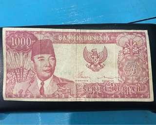 Uang Sukarno