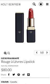 CPB | lipstick