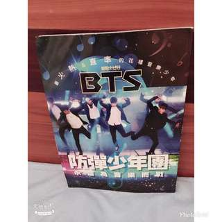 🚚 BTS雜誌🎀