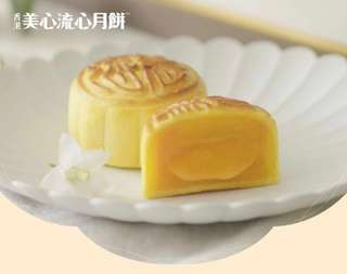 美心流心奶黃月餅卷(2張)