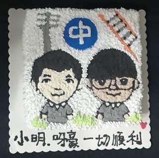 中電 logo 來圖訂製 蛋糕 2磅