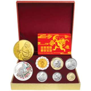 The Singapore Mint Year of The Monkey