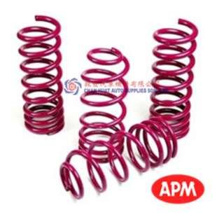 APM Sport Spring (Perodua Alza)