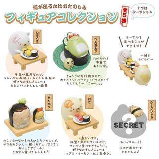 San-X Sumikko Gurashi Sushi Series Blind Box Figurine Set