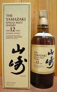 山崎12年 日本威士忌