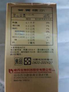 🚚 味丹納豆賜康90粒