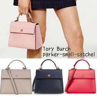 💯正貨 Tory Burch Parker small satchel