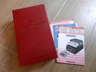 Famicom Disk System machine + manuals (Nintendo, NES, FC, FDS)