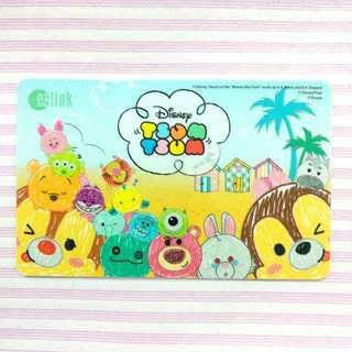 Disney Tsum Tsum ezlink card