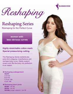 🚚 Slimming corset