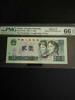China /Peoples Republic 荧光之王