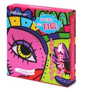 🚚 Hashitomi Eyelash Serum