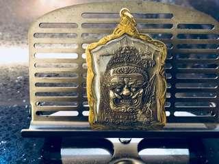 Phra Pirab Thai Amulet