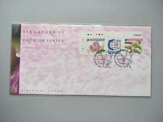 Singapore FDC Orchid 1995
