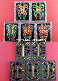 2561 BLK B Butterfly made to raise funds for.temple building of a new pavallion
