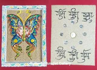 2544 Blk A Butterfly by Kruba Krissana