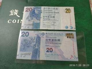 兩張 20元港紙 號碼係 B Z6 0 6 0 0 0 A M898 222