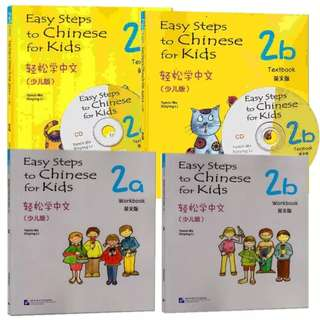 🚚 Easy Steps to Chinese for Kids 2