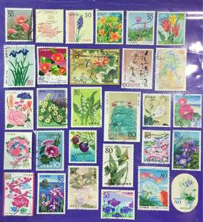 Different 29 pcs Japan Nippon Flowers Used Stamps