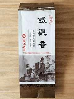(全新)天仁茗茶特選鐵觀音茶葉187.5克 Ten Ren Tea Co. Ltd Ti Kun Yin Tea (Oolong Tea) 187.5g