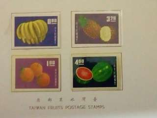 🚚 台灣水果郵票