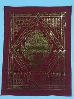 Kruba Aliyachat Phayant