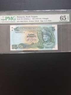 Malaysia RM5 PMG65 EPQ Gem UNC