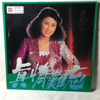 """Chinese Songs 12"""" LP Record -Pl refer to the record covers."""