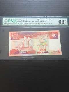 Singapore Ship Series $10 Prefix Z/1 PMG 66 EPQ GEM UNC