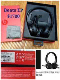 Beats EP 黑色 頭戴式 耳罩式耳機