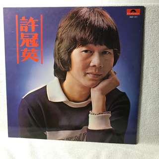 """Cantonese Songs 12"""" LP Record - Please refer to the record covers."""