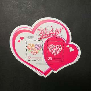 Republic of China Taiwan Valentine's Day miniature sheet of 2 stamps