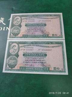 1977年 2连号10港钞 直板