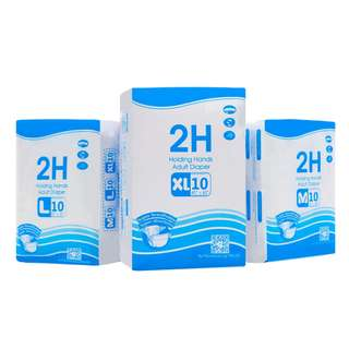 🚚 2H Adult diapers 1 pack Size M UP TO 33% OFF