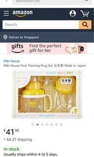🚚 miki house mug set