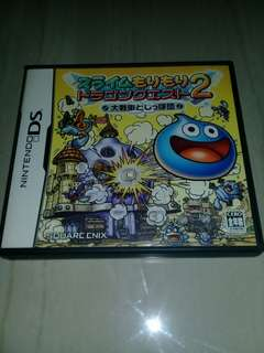Ds dq rocket slime jap version