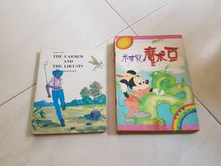 😊 16 English & Chinese Story Books