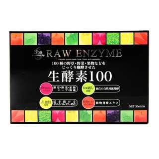 🇯🇵Spa Treatment RAW ENZYME 生酵素100 30包30日量⭐️小刁日本屋🇯🇵日本空運直送🇯🇵