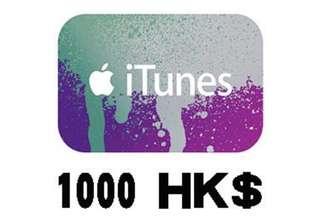 香港itunes card $1000